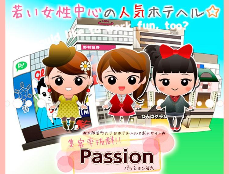 パッション3 谷九店